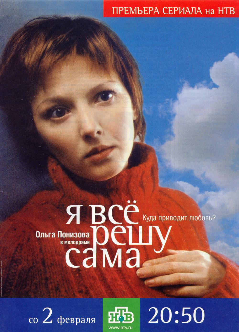 Скачать книги по русским сериалам